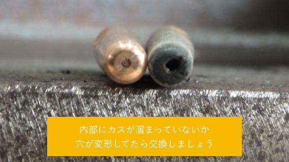 f:id:pirokichi_weld:20190828225216p:plain