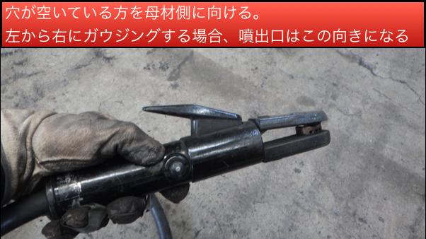 f:id:pirokichi_weld:20190905232327p:plain