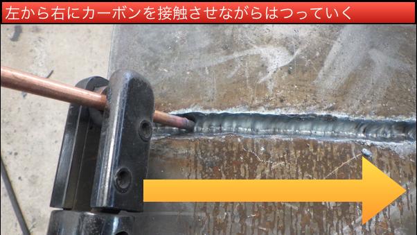 f:id:pirokichi_weld:20190905232605p:plain