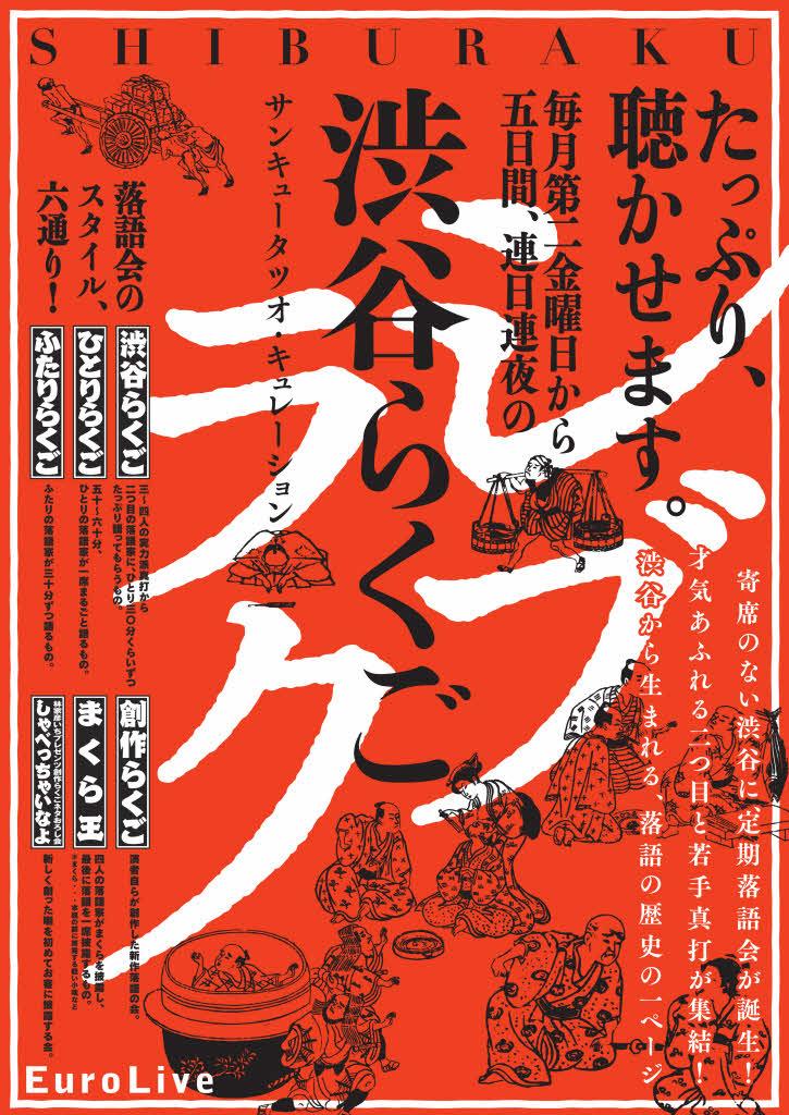 f:id:pirokohiroshi:20161019224021j:plain