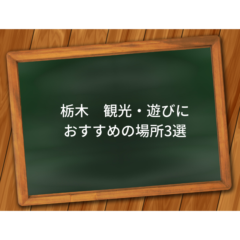 f:id:piromarukun:20200223072626p:plain