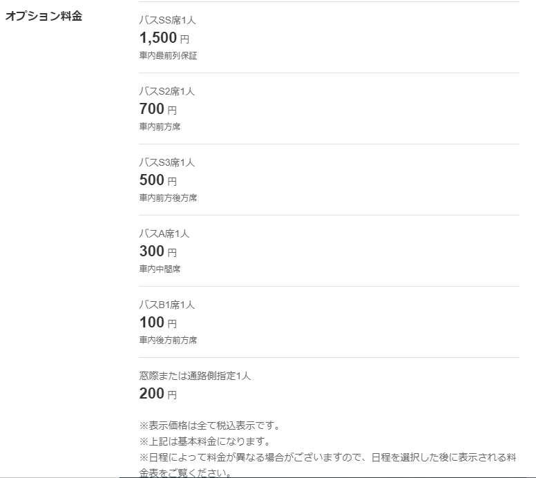 f:id:pirosiki_yeah:20210329072549p:plain