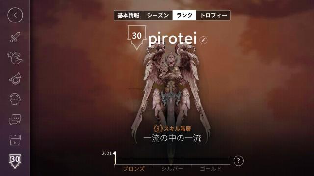 f:id:pirotei:20170927014351j:image