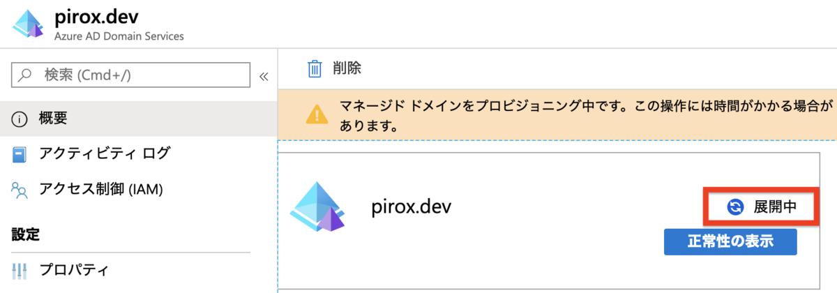 f:id:pirox07:20200112154805p:plain