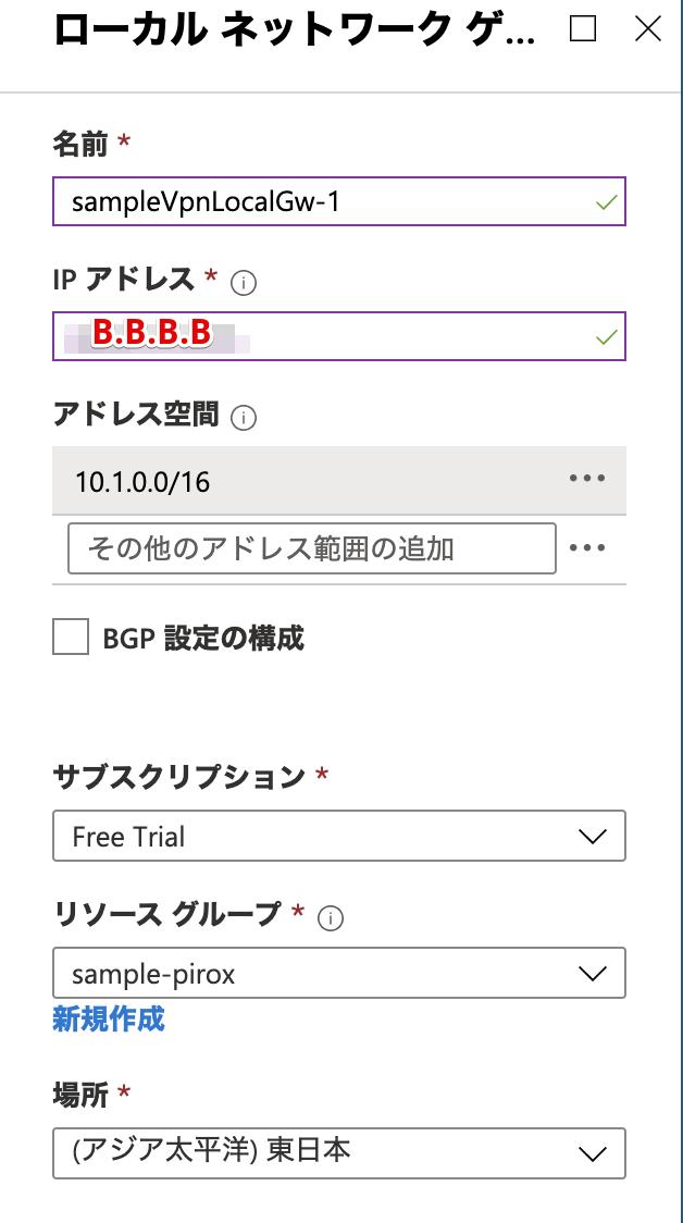 f:id:pirox07:20200113234314p:plain