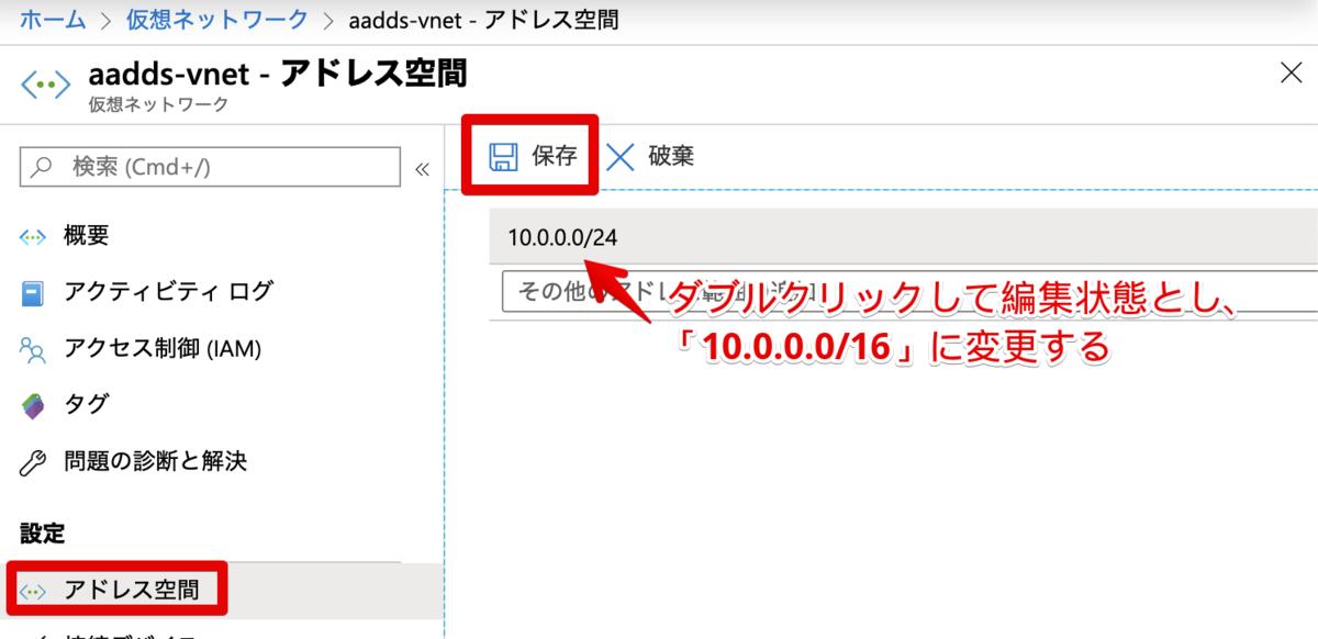 f:id:pirox07:20200114015722p:plain