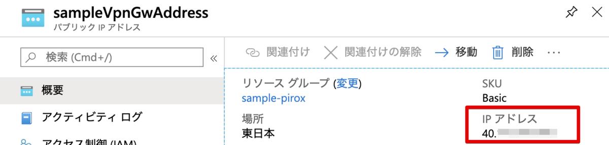 f:id:pirox07:20200114021307p:plain