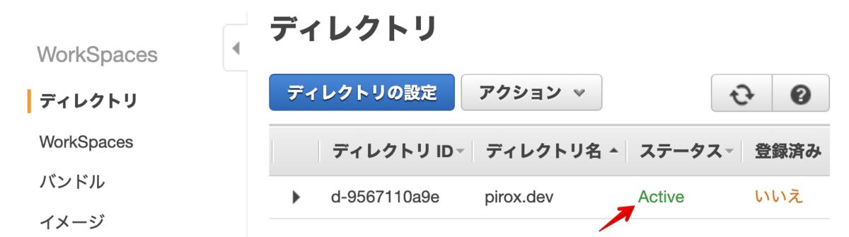 f:id:pirox07:20200114042447p:plain