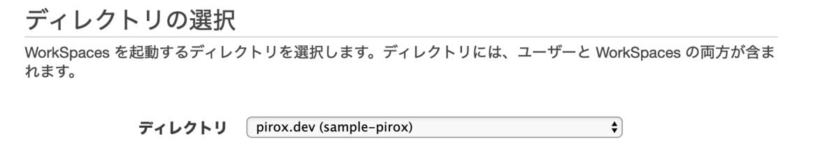 f:id:pirox07:20200114044150p:plain