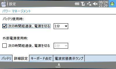 f:id:pismo2000:20070824215304j:image
