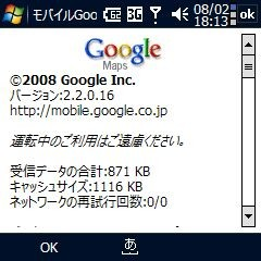 f:id:pismo2000:20080804012833j:image