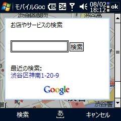 f:id:pismo2000:20080804012836j:image