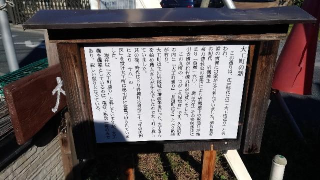 f:id:pisuke9190:20181205114219j:image