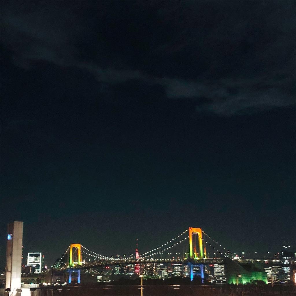f:id:pisuke9190:20181223235016j:image