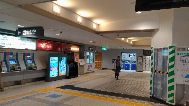 f:id:pisuke9190:20190105183434j:image