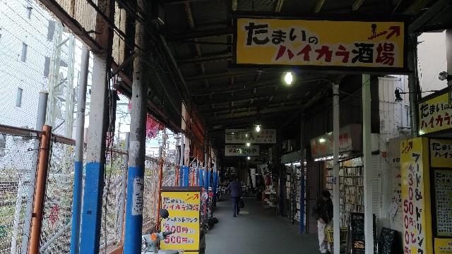 f:id:pisuke9190:20190105183701j:image
