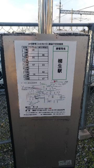 f:id:pisuke9190:20190106001403j:image
