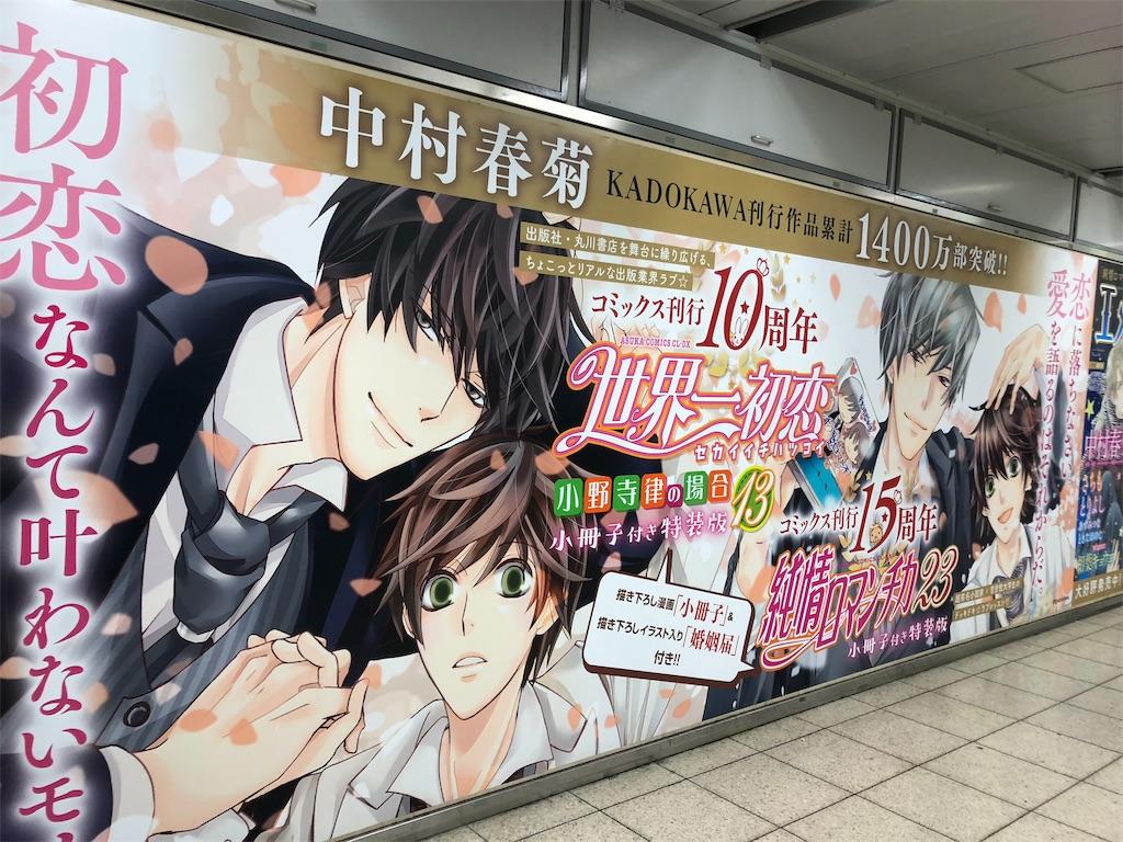 初恋 無料 アニメ 一 世界