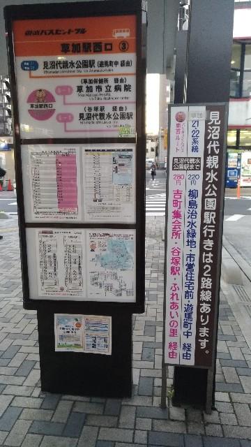 f:id:pisuke9190:20190202192837j:image