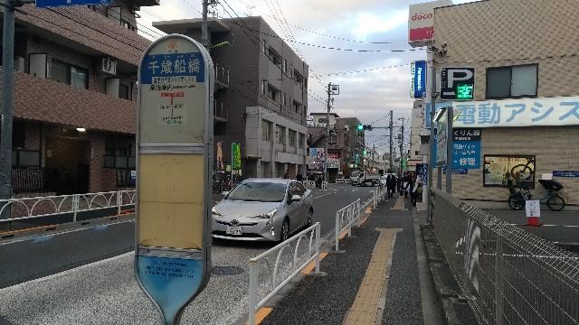 f:id:pisuke9190:20190216164904j:image