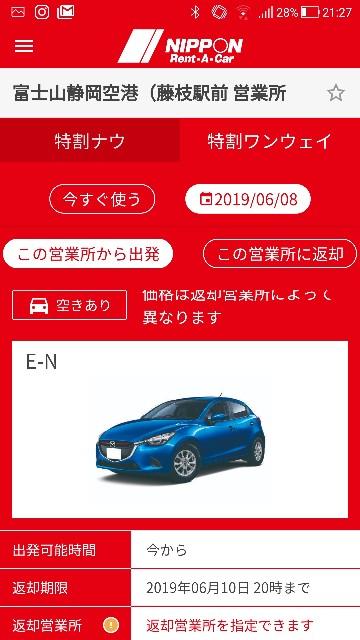 f:id:pisuke9190:20190607212756j:image