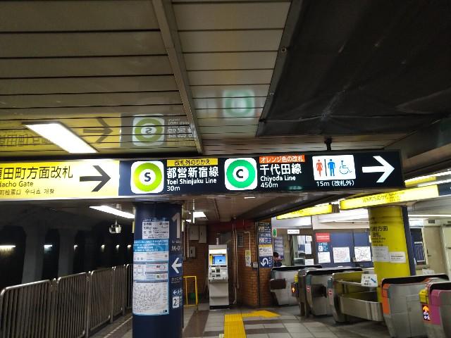 f:id:pisuke9190:20191103104046j:image