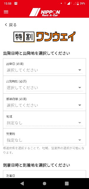 f:id:pisuke9190:20200104160847j:image