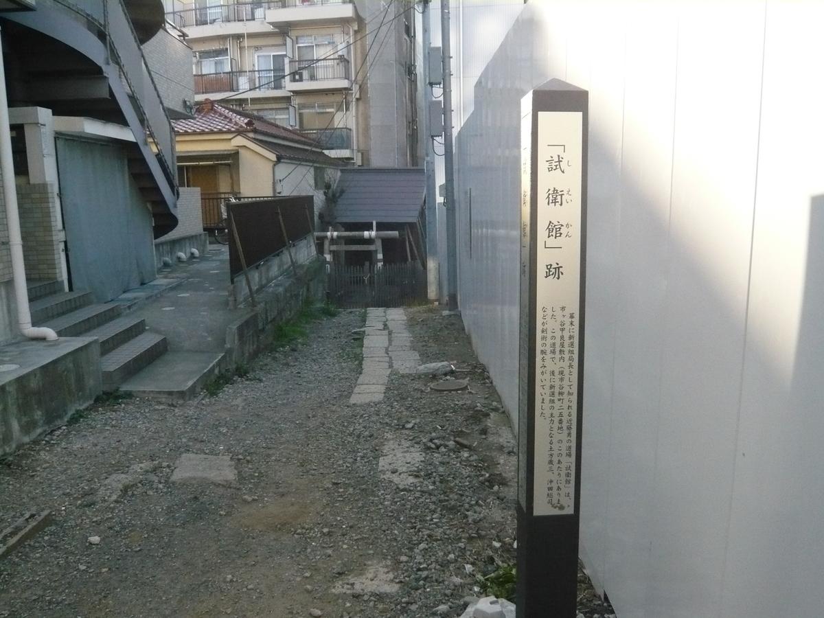 f:id:pisuke9190:20200530200843j:plain