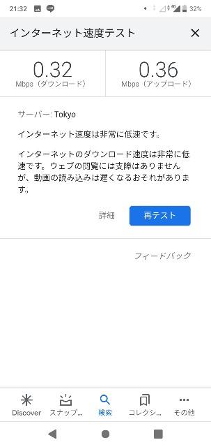 f:id:pisuke9190:20210509230138j:image