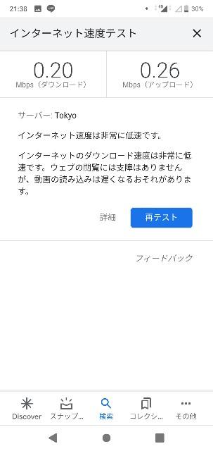 f:id:pisuke9190:20210509230155j:image