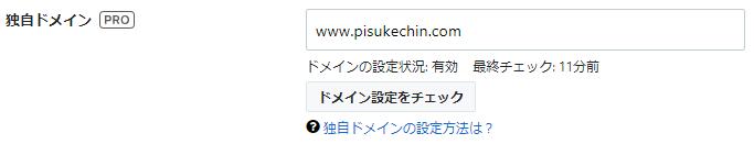 f:id:pisukechin:20190226103041p:plain