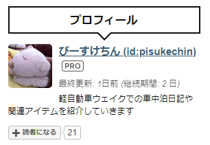 f:id:pisukechin:20190226103046p:plain