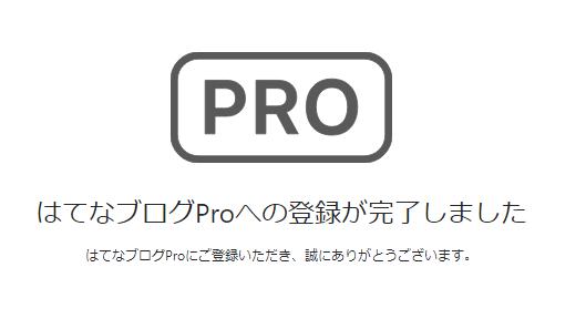 f:id:pisukechin:20190226103050p:plain