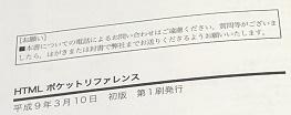 f:id:pisukechin:20190227181828j:plain