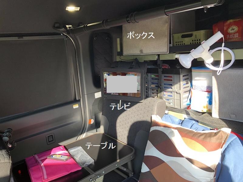 f:id:pisukechin:20190310165002j:plain