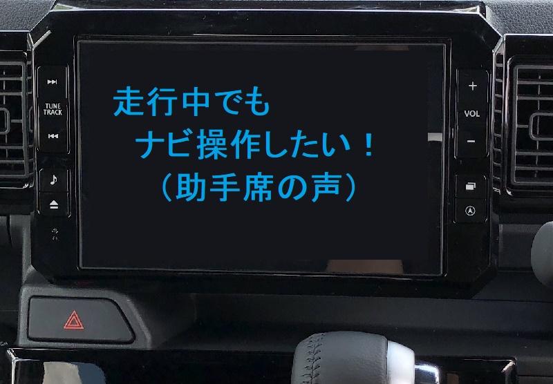 f:id:pisukechin:20190317195814j:plain