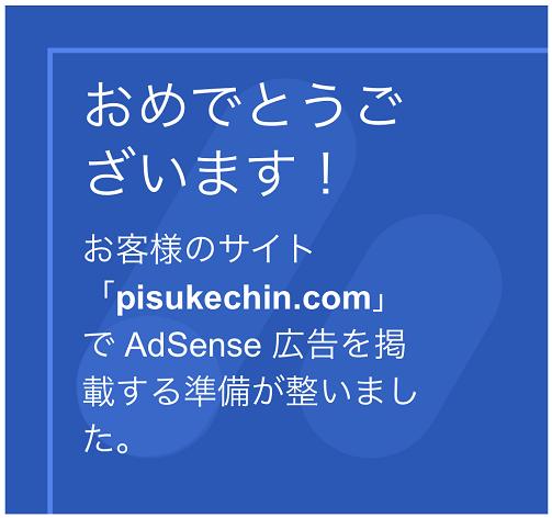 f:id:pisukechin:20190318203626p:plain