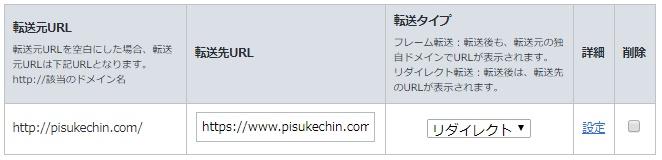 f:id:pisukechin:20190318212123j:plain