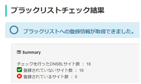 f:id:pisukechin:20190318220623j:plain