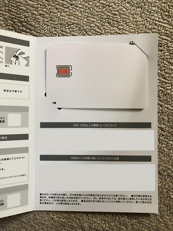 f:id:pisukechin:20190325195807j:plain