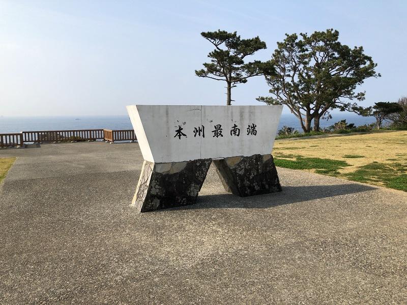 f:id:pisukechin:20190413220013j:plain