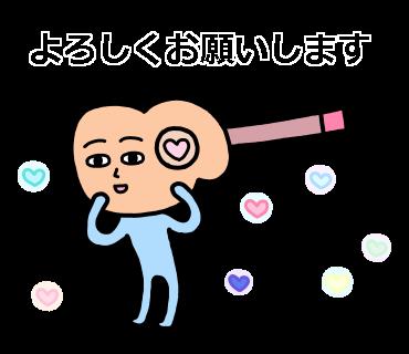f:id:pisukechin:20190510214846p:plain