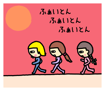 f:id:pisukechin:20190510214903p:plain