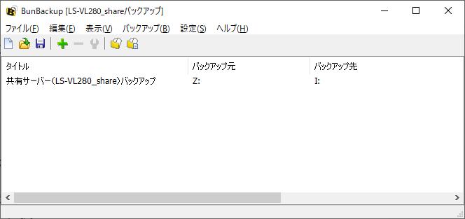 f:id:pisukechin:20190516232843p:plain