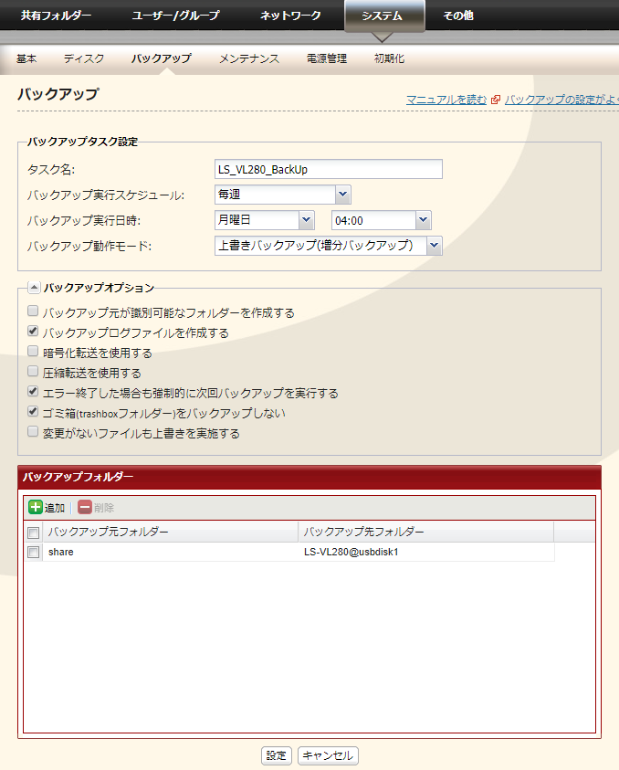 f:id:pisukechin:20190516234016p:plain