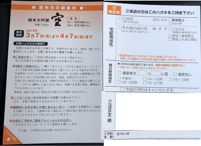 f:id:pisukechin:20190608221341j:plain