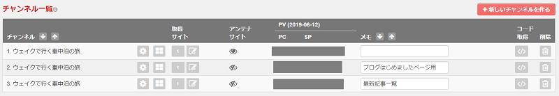 f:id:pisukechin:20190613235801p:plain