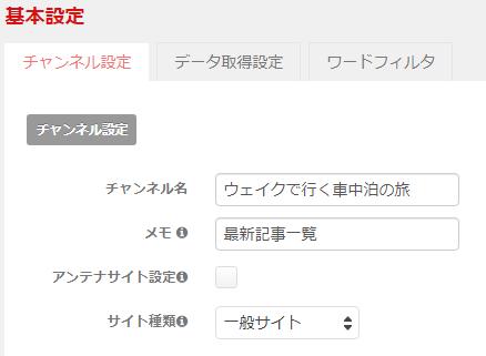 f:id:pisukechin:20190614000413p:plain
