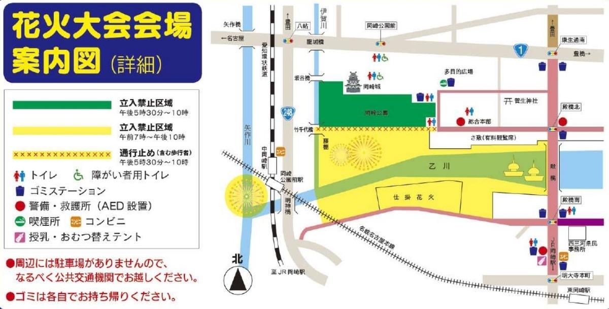 f:id:pisukechin:20190804101103j:plain