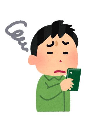 f:id:pisukechin:20190809210720p:plain